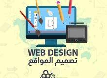 تصميم مواقع إلكترونية وتسويق رقمي وتصميم جرافيك مطبوع وسوشيال