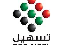 لترخيص مراكز تسهيل في الإمارات