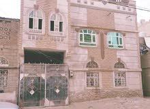 منزل عرطة العرطات التفاصيل