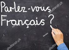 French courses (learn real French with an expert)