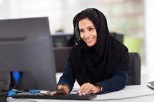 Urgent Arabic Females Sale Consultant Job
