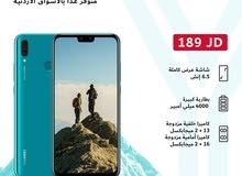 New Huawei  for sale in Amman