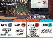 كور i5 جيل ثالث TOSHIBA TECRA R950 رمات 8جيجا هارد 500 للفوتوشوب