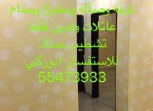 للإيجار شقق غرفة وصاله بالمهبوله عائلات للاستفسار 98728688