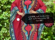 ملابس نسائية تركيه ومصريه