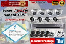 Turbo HD CCTV Cameras KIT