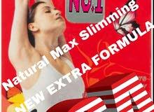 Natural Max Slimming   NEW EXTRA FORMULA ناشونال ماكس التخسيس الطبيعي  صيغة إضاف