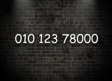 رقم فودافون مميز كارت شحن نظام 14 قرش
