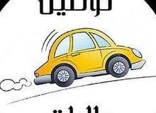توصيل موظفات وطلاب شمال الرياض