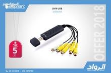 DVR USB عرض لحتى نفاذ الكمية.....