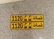 رقم رباعي للبيع 1120 م م