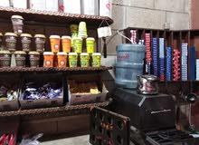 قهوة للبيع
