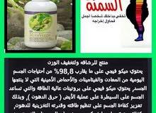 منتج طبيعي لتخفيف الوزن وطارد للغازات ومنتظف للقولون