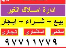 اراضي ابوفطيره انستغرام 4s777