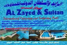 إنشاء جميع واشكال وأنواع  احواض السباحه 01122404417