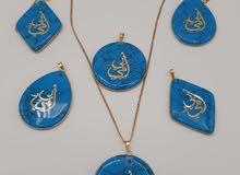 ميدالية ذهب عراقي عيار 21