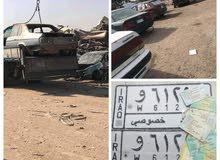 اشتري أرقام التسقيط بغداد خصوصي كافة الأحرف