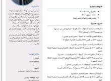 أبحث عن عمل مهندس مدني مصري 7 سنوات خبره
