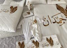 أطقم مواليد / طقم مواليد اسم حمدان