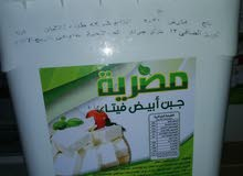 جبن أبيض فيتا مصريه