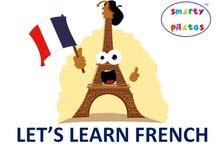 دروس خصوصي فرنسي