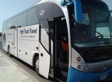 باصات (50راكب )للرحلات اليومية و التوصيلات