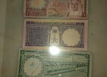 فلوس قديمة نادره الملك عبد العزيز والملك فيصل