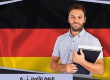 دورة اللغة الألمانية A1_1