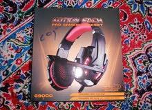 سماعات G9000 gaming