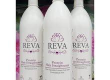 بروتين الشعر ريفا البرازيلي