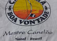 سيت اصليي رياضة الكابويرا البرازيليه