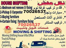 Doha moving transport service call