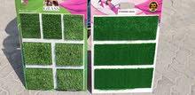 أفضل أنواع الموكيت و السجاد والعشب الصناعي