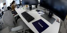 مطلوب موظفة لإدارة صفحة فيسبوك