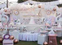 منظم حفلات اعياد ميلاد للصغار
