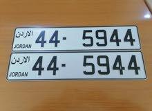 رقم رباعي مميز بسعر 2000 دينار نهائي شامل رسوم التنازل