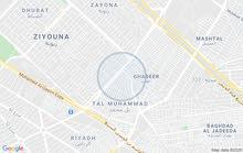 بيت بالغدير 108 م واجهة 6 م قرب الشارع العام محلة 702
