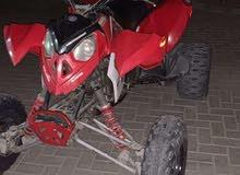 دراجه بولاريس 525