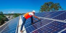 الواح الطاقه الشمسيه لتوليد الكهرباء