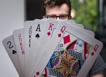 لعبة الورقة حجم كبير جامبو