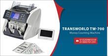 ماكينة عد نقدية موديل Trans World TW-700