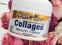 صابونة و كريم الكولاجين للتبييض و علاج مشاكل البشرة