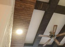 التصميم الديكورات الداخلي مع الخشب  و أم دی اف