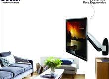 Full motion Ergonomic tv wall mount - NeckDoctor COMFORT