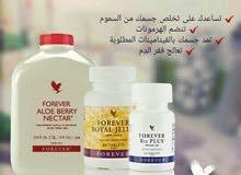 علاج للفقر الدم