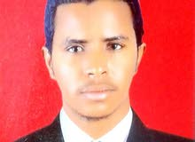 مهندس كهربائي سوداني باحث عن عمل
