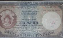 عملة مصرية 1 جنية البنك الاهلى