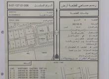 ارض للبيع في الواصل