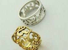 مطليات الذهب والفضه