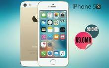 عرض خرافي IPHONE 5S ذاكرة 16 جيجا بسعر مميز مع ضمان و 5 جوائز